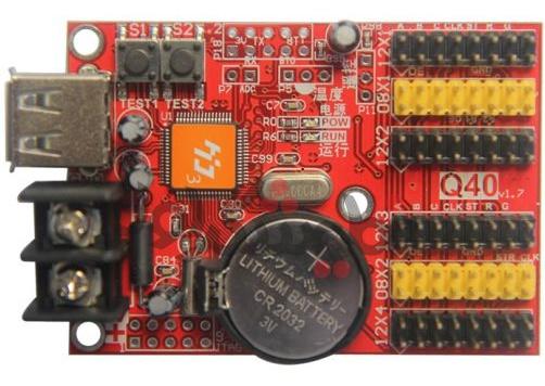 مینبرد تابلو روان HD-Q40